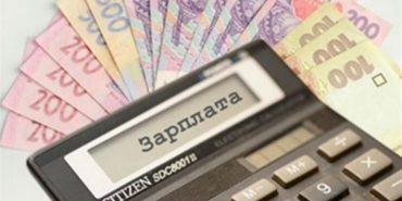 До кінця року розмір середньої зарплати в Україні складатиме не менше 10 тис. грн, – Гройсман