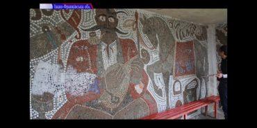Мозаїкам на прикарпатських автобусних зупинках хочуть подарувати друге життя. ВІДЕО