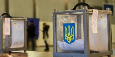 Сьогодні розпочався виборчий процес в ОТГ Івано-Франківщини