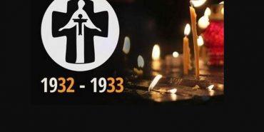 Коломиян запрошують на вечір-реквієм до 85 річниці Голодомору. АНОНС
