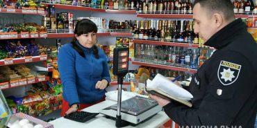 Прикарпатським продавцям нагадують про заборону продажу алкоголю та тютюну дітям