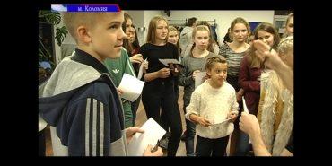 У Коломиї відкрився перший молодіжний клуб. ВІДЕО