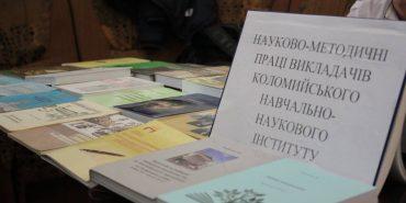 У Коломиї відбувся тематичний вечір до дня Української писемності