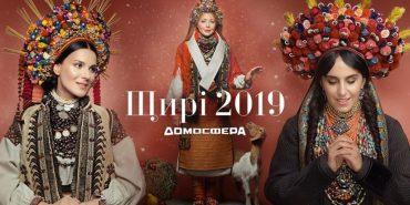 У світ вийшов унікальний благодійний календар українського святкового вбрання
