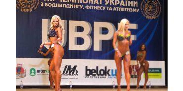 Коломиянка змагалася у фіналі чемпіонату України з бодібілдингу та фітнесу. ФОТО