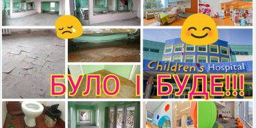 Коломийська дитяча лікарня просить про допомогу небайдужих людей. ФОТО