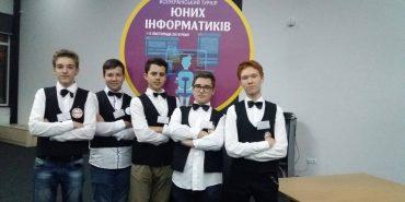 """Команда """"Коломийка"""" повернулась з Всеукраїнського турніру юних інформатиків. ФОТО"""