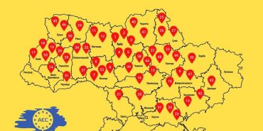 """Активісти """"Авто Євро Сили"""" оголосили про блокування доріг на всій території України"""