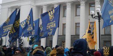 Активісти зібралися під Адміністрацією президента з низкою вимог