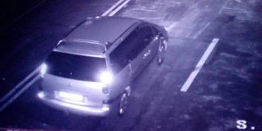 Поліція просить допомогти розшукати водія, який на Франківщині на смерть збив 77-річну жінку і втік. ФОТОФАКТ
