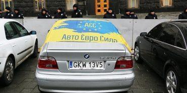 """Сьогодні власники """"євроблях"""" знову вийдуть на всеукраїнську акцію непокори"""