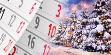 Прикарпатцям на замітку: у грудні будуть довгі вихідні і робочі суботи