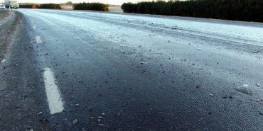 До уваги водіїв: синоптик попередила про лід на дорогах