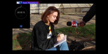 Журналісти з Прикарпаття провели експеримент у День української писемності. ВІДЕО