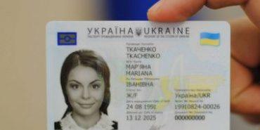 """""""Власники ID-карток зможуть голосувати на президентських виборах"""", – міграційна служба"""