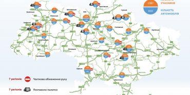 """Поліція закликає """"євробляхарів"""" не блокувати дороги"""