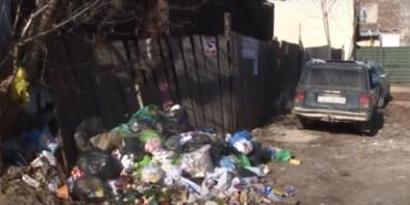 Коломияни нарікають на стихійні сміттєзвалища у середмісті. ВІДЕО
