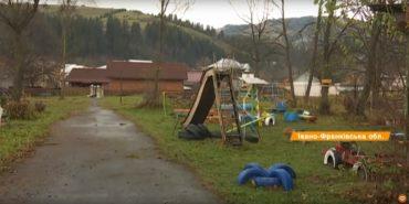 Немає грошей: на Верховинщині закриваються заклади освіти