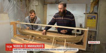 Майстри з Прикарпаття збудували копію човна вікінгів. ВІДЕО