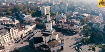 Головна ратуша Прикарпаття ввійшла в п'ятірку, яку рекомендують відвідати