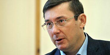 Луценко повідомив, що йде у відставку