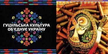 """Літературно-мистецький альманах """"Писанка"""" презентують у Коломиї. АНОНС"""