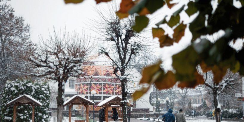 Погода в Коломиї 3 лютого 2019