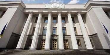 Народні депутати проголосували за створення тимчасової слідчої комісії щодо вбивств активістів