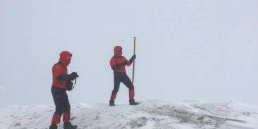 Рятувальники Прикарпаття відшукали туристів, які заблукали в горах