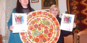 Музей Гуцульщини отримав нагороду за найкращий каталог музейних колекцій