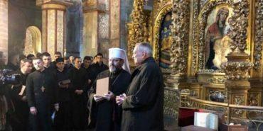 У колисці Київської Русі відбулася презентація Галицького Євангелія 1144 року
