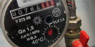 Водоканал просить коломиян вчасно подавати показники лічильників