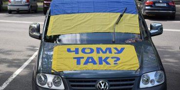 Учасники акції непокори оголосили про припинення блокування українських доріг. ВІДЕО