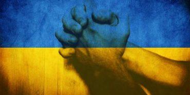 Українців закликають долучитися до спільної молитви за Україну