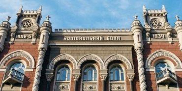 НБУ терміново збирає голів найбільших банків через можливе запровадження воєнного стану