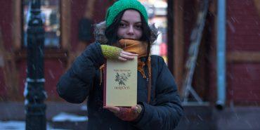 """Ніка Кричовська – про книги як спосіб життя, походи до """"Книжкової хати"""" і """"НепрОстих"""" Тараса Прохаська. ФОТО"""