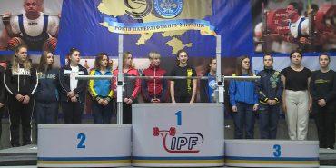 Понад 400 спортсменів взяли участь у Кубку України з жиму лежачи, який пройшов у Коломиї. ВІДЕО