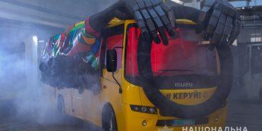 """Українськими дорогами їздитиме """"автобус-примара"""" без водія. ФОТО+ВІДЕО"""