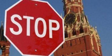 Російськомовні книги, фільми та музику хочуть заборонити на Франківщині
