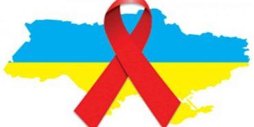 Україна  – лідер за темпами поширення ВІЛ-інфекції серед європейських країн
