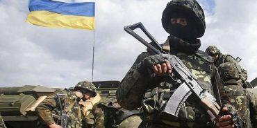 Воєнний стан введуть в 10 областях України. ПЕРЕЛІК