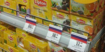 Коломийським підприємцям нагадують про спеціальне маркування російських товарів