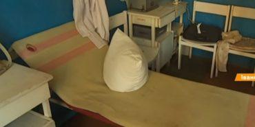 Туристи в шоці: як виглядає амбулаторія, яка обслуговує три найтуристичніші села Прикарпаття. ВІДЕО