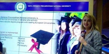 Прикарпатський університет було презентовано на Міжнародній виставці в Китаї