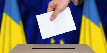 На Коломийщині перші вибори пройдуть у Коршівській сільській громаді