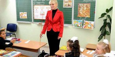 МОН планує запровадити ЗНО для вчителів