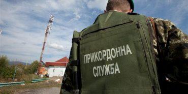 Прикордонні служби посилили охорону державного кордону на час свят