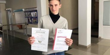 Студент з Прикарпаття здобув перше місце на конкурсі технологічних розробок. ФОТО