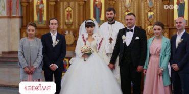 """У новому сезоні реаліті-шоу """"Чотири весілля"""" взяла участь пара з Коломиї"""