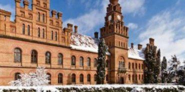 Чернівецькому університету вимкнули тепло – студентів відпустили додому